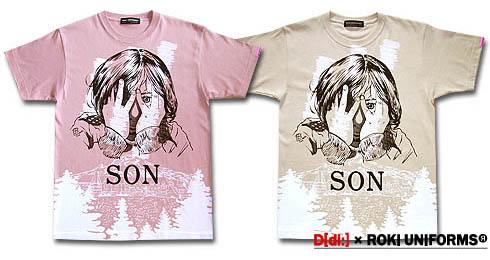 """映画シャイニング""""THE FAMILY""""son Tシャツ"""