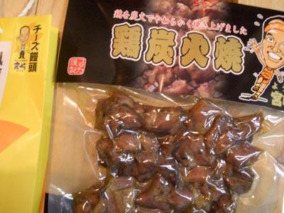 宮崎県産地鶏