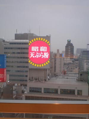 大丸デパートのカフェ「都路里」<small>(つじり)</small>