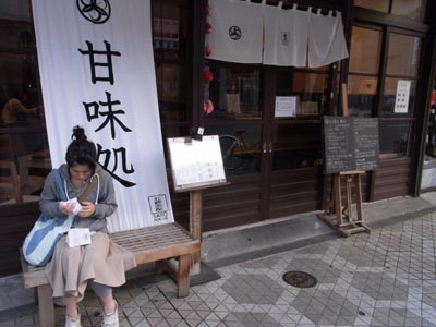 錦糸町の甘味処