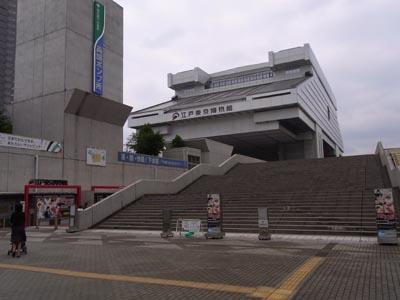両国の江戸東京博物館