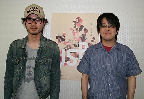 映画『USB』渡辺一志&奥秀太郎