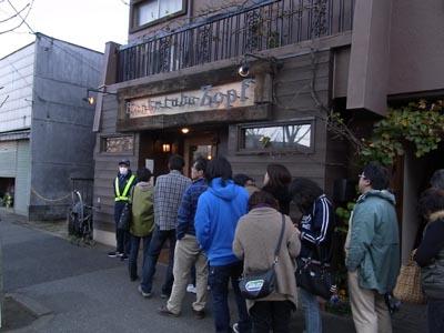 松戸のパン屋zophで行列1