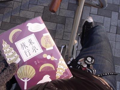 浅草橋でレンタサイクル