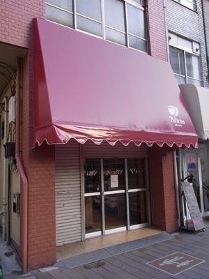 浅草のパン屋さんペリカン」