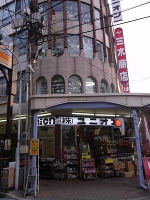 かっぱ橋コーヒー専門店 「(株)ユニオン」