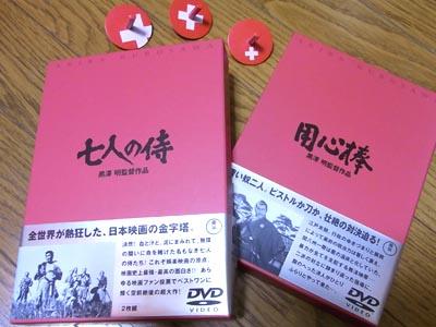 用心棒、七人の侍DVD