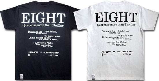 """EIGHT""suspense TシャツTop"