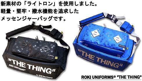 """THE THING""メッセンジャーバッグ"