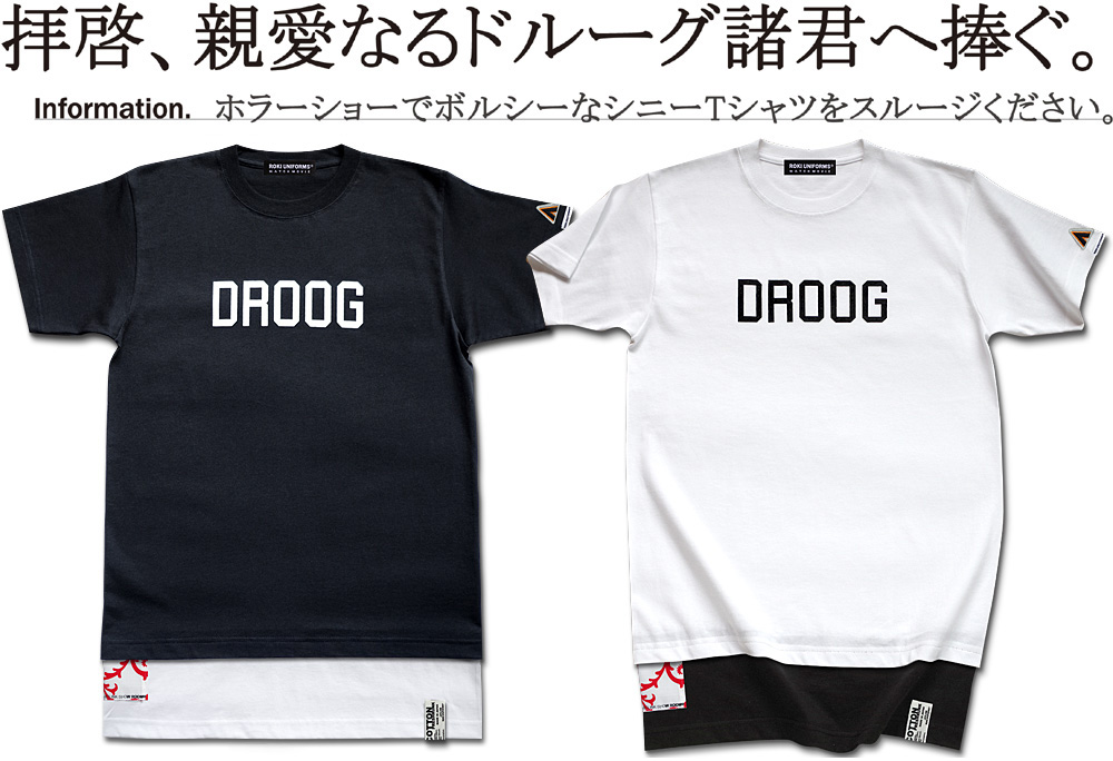 DROOG COLLEGE T-SHIRTS/Tシャツ