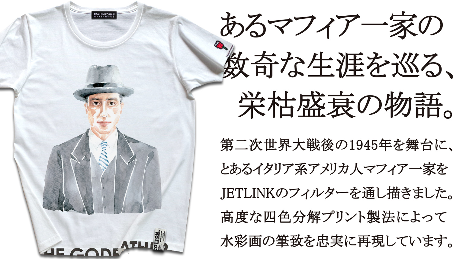 THE FAMILY MICHAEL Tシャツ