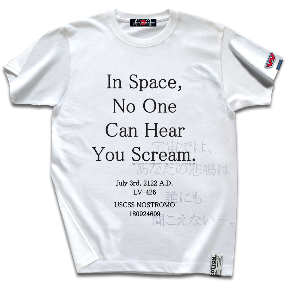 ALIEN IN SPACE...T-SHIRTS(b)